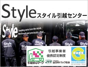 引越しの見積もりはお任せ下さい。大阪の見積もりは格安料金のベスト引越サービス大阪本社へ